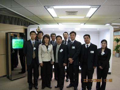 济南绿控与我公司达成战略合作